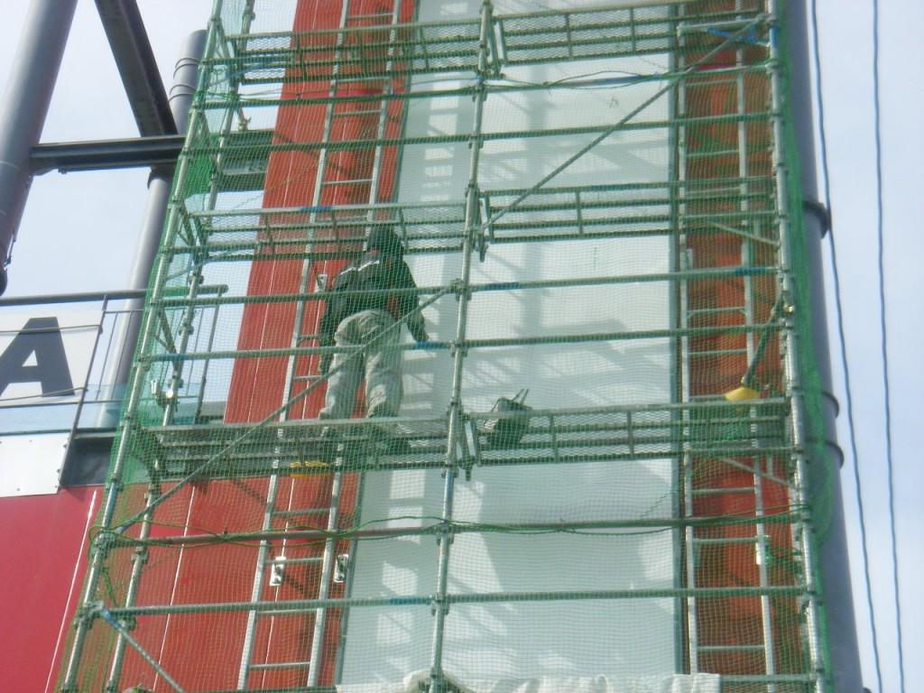 消防署訓練所改修 (3)