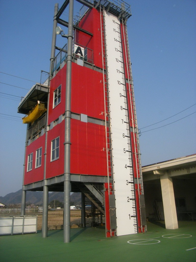 消防署訓練所改修 (1)
